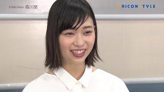 人気トーク番組『A-Studio』(TBS系)のアシスタントに抜擢された森川葵...