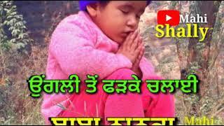 Baba Nanak New Song -r-nait -watsapp Status Latest Dharmik Punjabi Song 2019