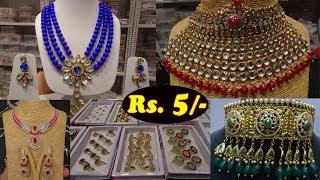 Premium Jewellery Manufacturer Start Rs.5/- | Kundan Earrings, Minakari, PearlJewellery | Go GIrls..