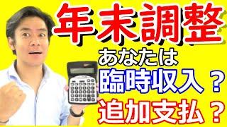 動画No.229 【チャンネル登録はコチラからお願いします☆】 https://www....