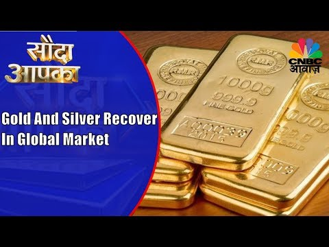 Sauda Aapka | Gold And Silver Recover In Global Market | 4th October | CNBC Awaaz