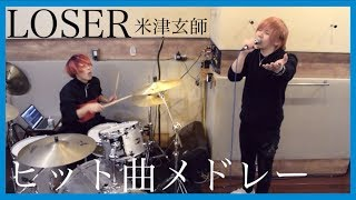 MIX&ドラムマイキ→https://www.youtube.com/channel/UCmAutZSvFH5mkR9O...
