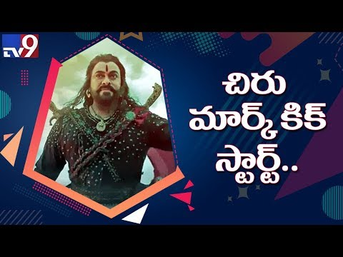 Telugu Entertainment || Top Trending News On TV9