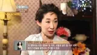 "Sandra Oh on ""People Inside"" Interview - Part 1 of 3"