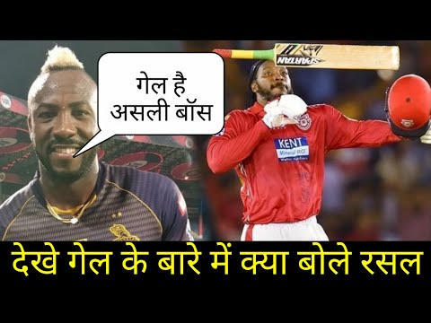 Andre Russell Reaction On Chris Gayle Batting, Andre Russell Vs Chris Galye Sixes, Gayle Batting