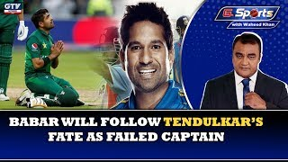 Babar will follow Tendulkar's fate as failed captain | G Sports with Waheed Khan 21st October 2019
