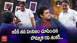 Alitho Saradaga Episode 175 Promo   This week special with Ravi Shankar on ETV