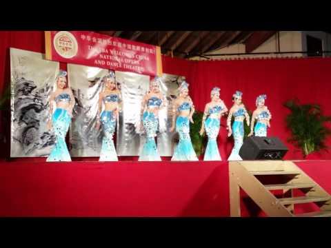 China National Opera and Dance Theatre #1