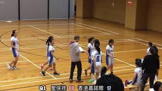 Publication Date: 2019-01-17 | Video Title: 聖保祿VS香港嘉諾撒(粉紅)_20180324