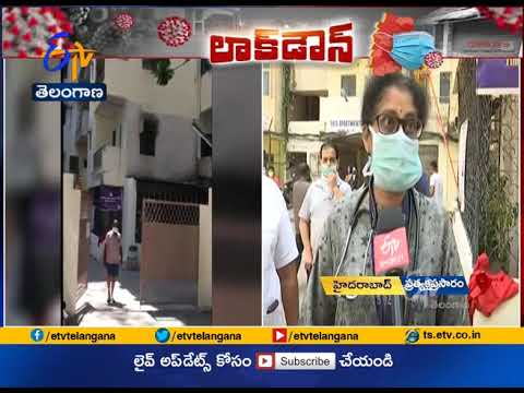 Effect of Corona | Residents Lodge Complaint on Kazakhstan Youth | Live from Narayanaguda