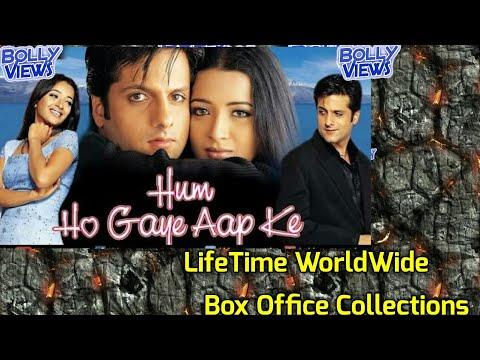 HUM HO GAYE AAP KE Bollywood Movie LifeTime WorldWide Box Office Collections Verdict Hit Or Flop