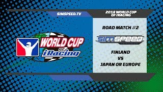 World Cup of iRacing | Road #2 | Finland vs Road #1 Winner (Japan)