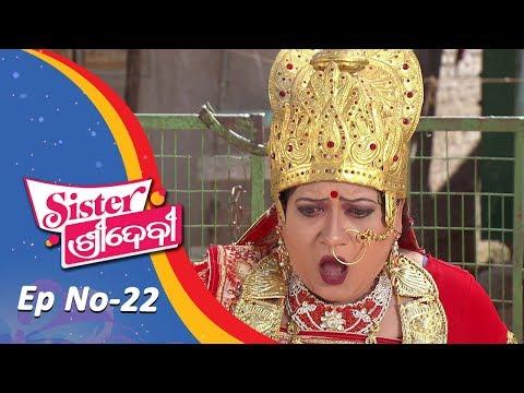 Sister Sridevi | Full Ep 22 | 25th Oct 2018 | Odia Comedy Serial - Tarang TV