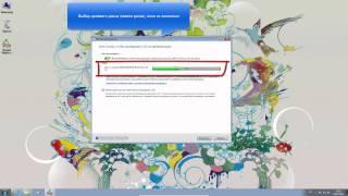 Как перенести Windows на новый диск SSD или HDD(http://goo.gl/D5sRxoParagon Migrate Os to SSD Как клонировать операционную систему Windows на новый диск? Группа Вконтакте http://vk.com/p..., 2015-02-14T13:57:44.000Z)