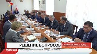 Вячеслав Битаров провёл совещание по решению проблем жителей Моздокского района