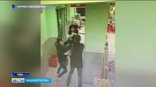 В Уфе продавцы сетевого магазина дали бой попавшемуся на краже посетителю
