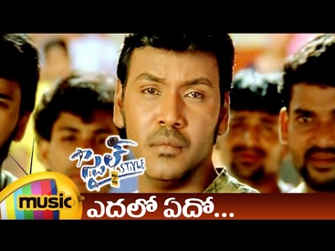 Style Movie Songs | Yedalo Yedo Telugu Video Song | Lawrence | Charmi | Prabhu Deva | Mango Music