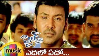Style Movie Songs | Yedalo Yedo Telugu Video Song | Lawrence | Charmi | Prabhu Deva | Mango Music