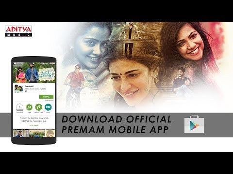Premam Official Mobile App | Download Now