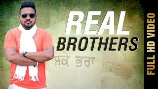 REAL BROTHERS (FULL HD) | JASS INDER | LATEST PUNJABI SONGS 2018 | MAD 4 MUSIC