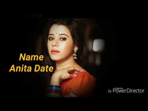 Marathi Actors | Anita Date  Kelkar | Majhya Navryachi Bayko | Actress Biography, Wiki,photos