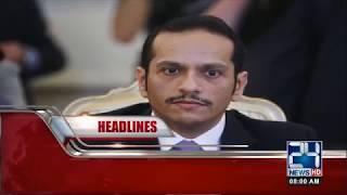 News Headlines   8:00 AM   19 Oct 2018   24 News HD