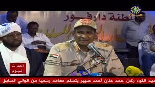 حمدان دقلو:كل الفاسدين و الحرامية السرقوا السودان ما بنخليهم و بنجيبهم انشاء  الله