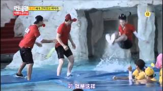 Repeat youtube video [G-Dragon's funny part] 130915 Running man
