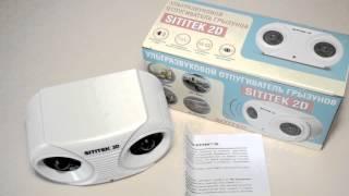 видео Отпугиватель грызунов SITITEK 360 купить онлайн