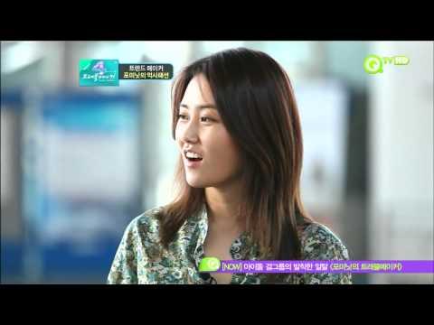 120718 QTV 4Minute Travel Maker - Episode 01 (1080p)