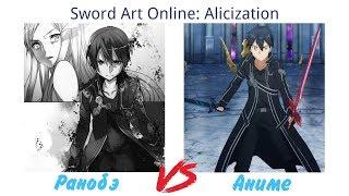 ГРАНДИОЗНЫЙ ФИНАЛ. УХОД ЮДЖИО. КОНЕЦ АДМИНИСТРАТОРА. Sword Art Online: Alicization 24 серия - обзор