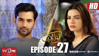 Naulakha Episode 27 TV One 5 Feb