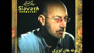 Siavash Ghomayshi - Baroon (Inst) | سیاوش قمیشی - بارون