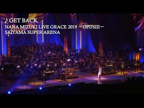 """水樹奈々が2019年にさいたまスーパーアリーナにて行ったオーケストラライブ""""NANA MIZUKI LIVE GRACE 2019 -OPUSIII-""""より「GET BACK」を公開!"""
