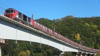 《石勝線》夕張川橋梁を渡るイモ臨と特急列車