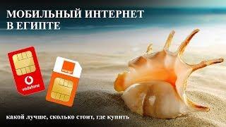 можно ли заработать в интернете с мобильного телефона