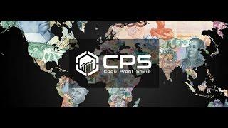 CPS New Member Tutorial | RichCulture DigiVestor Faith Emmanuel