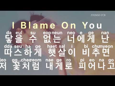 Free Download [karaoke] Taeyeon - I Blame On You Mp3 dan Mp4