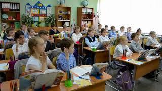 урок русского языка 2класс Единственное и множественное число имени прилагательного