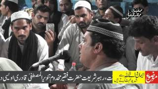 thar gaye ny nain part 03 of 06