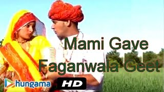 Latest Rajasthani Songs | Mami Gave Faganwala Geet | Rajasthani Video Songs | Holi Songs