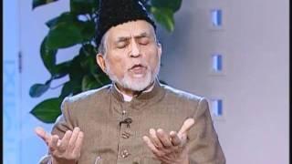 Historic Facts : Programme 13 - Part 1 (Urdu)
