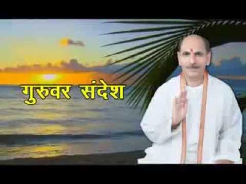 HH Sudhanshuji Maharaj / Yugrishi Global Healthcare - Nature Cures with Nature itself