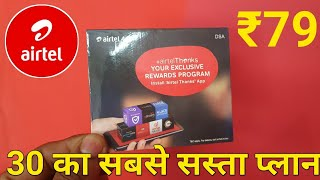 Airtel 2 New Monthly Unlimited Plan starting from Rs.79 Only