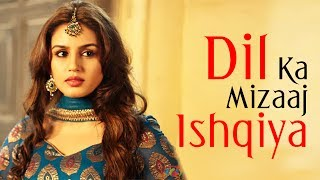 Best Song of Huma Qureshi