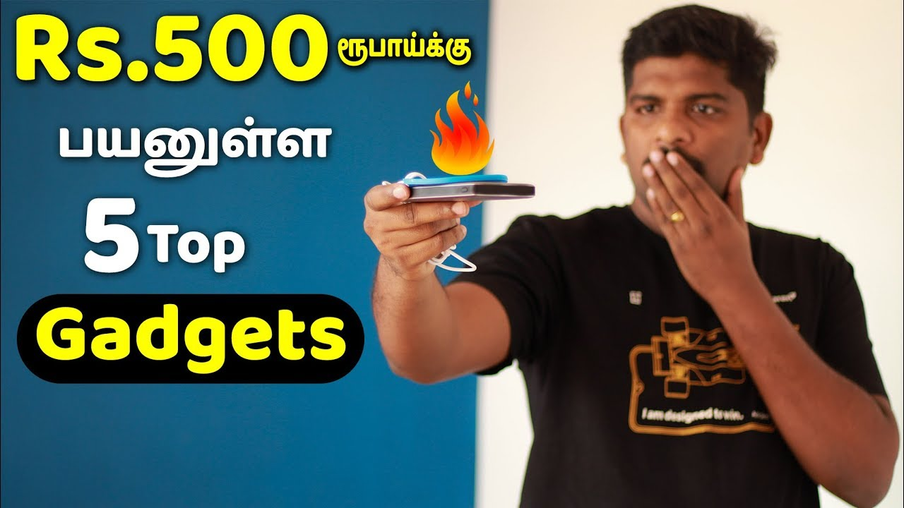 Rs.500 – பயனுள்ள Top Tech Travel Gadgets in Tamil | Loud Oli Tech