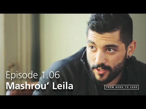 EP 1.06: Interview with Hamed Sinno of Mashrou' Leila [#FHTZ]