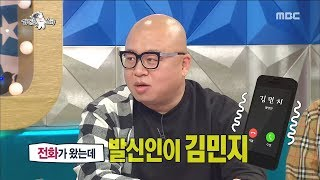 [RADIO STAR] 라디오스타 - Don spike, forgot the name of his brother in forgetfulness?20180404