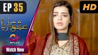 Ishq Ya Rabba - Episode 35 | Aplus Dramas | Bilal Qureshi, Srha Asghar, Fatima | Pakistani Drama