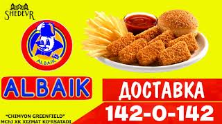 Albaik food - реклама для билборда